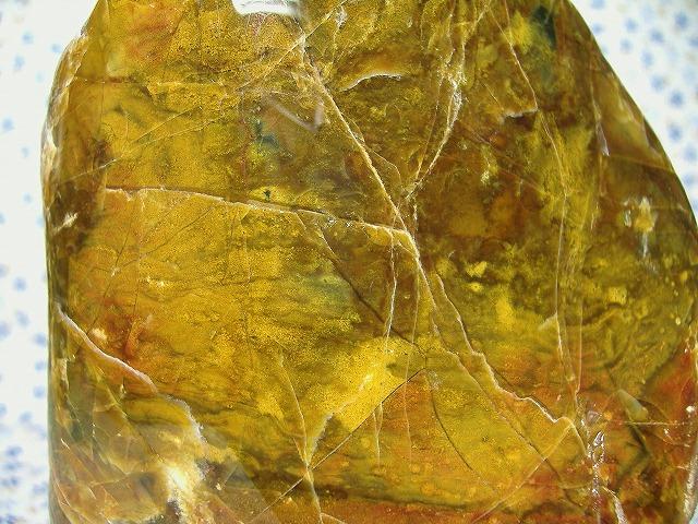 土岐石「黄碧」