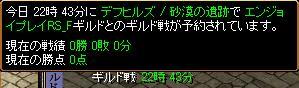 9.30コンソメ予定.JPG