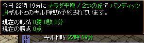 7.21コンソメ予定.JPG