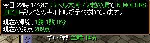 10.4コンソメ予定.JPG