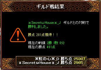 10.4虹結果.JPG