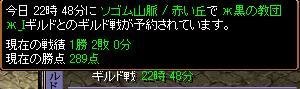 10.07コンソメ予定.JPG