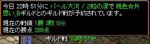 10.09コンソメ予定.JPG
