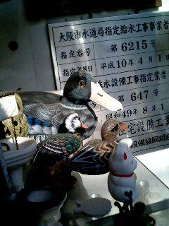 0612011148大阪市2