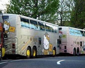 はとバスです☆