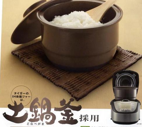 土鍋釜のコピー.jpg