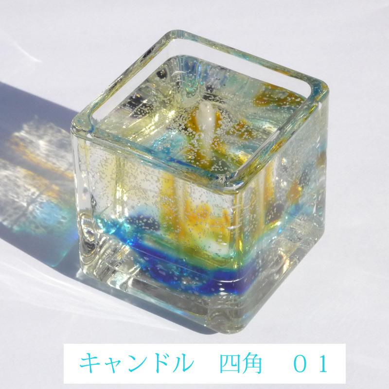 cyan-sikaku-01.jpg