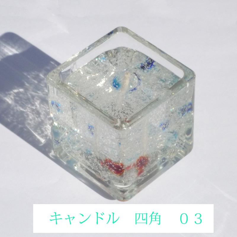 cyan-sikaku-03.jpg