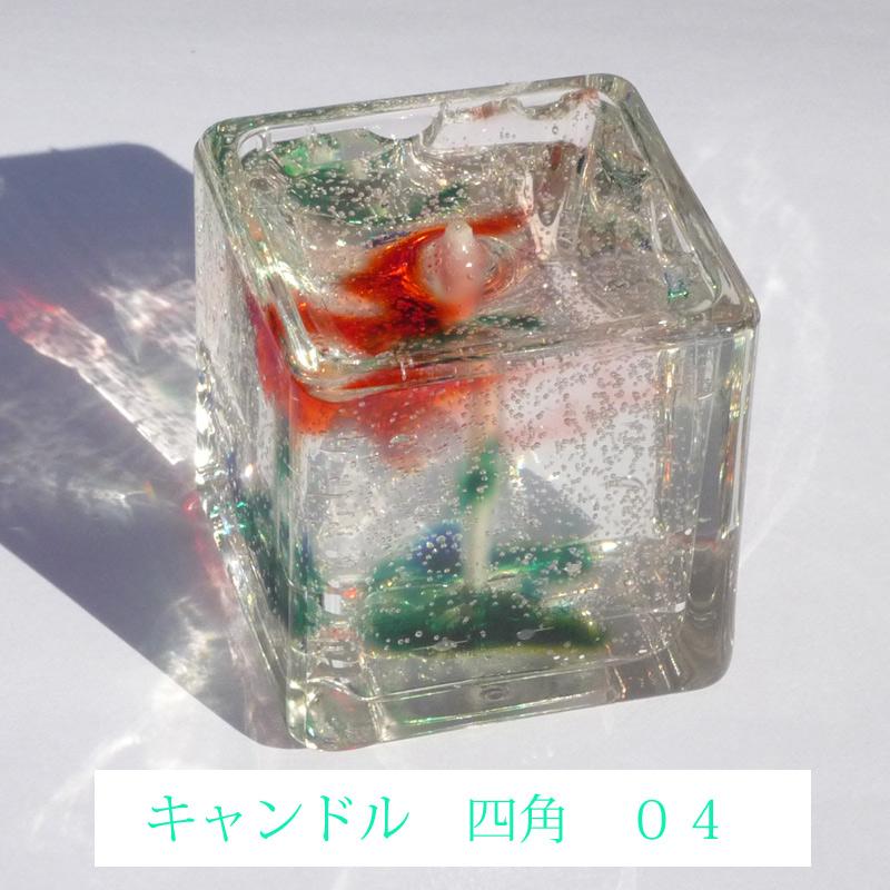 cyan-sikaku-04.jpg