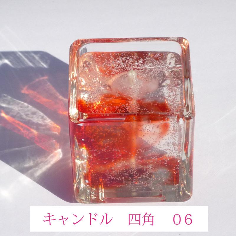cyan-sikaku-06.jpg