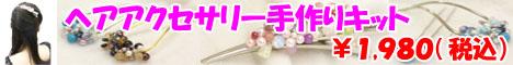 大人気♪御礼\(^o^)/