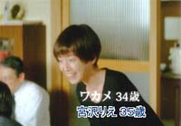 宮沢りえ(35)はワカメ