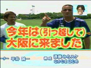 ガンバ大阪・バレー選手