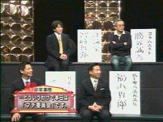 2008年10月26日の記事 | なんじ...