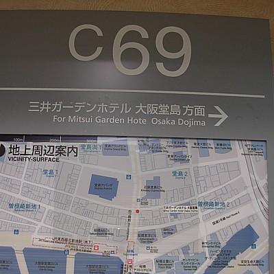 地下街の案内図