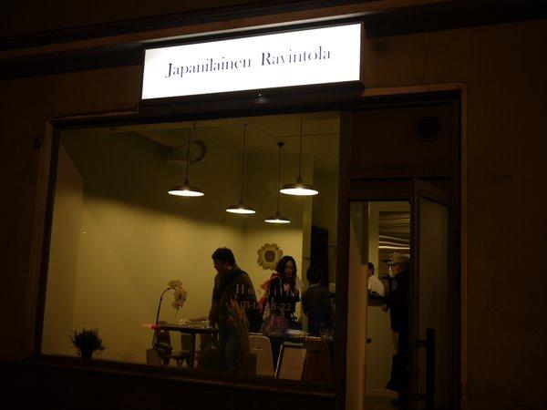 オープンしたばかりの新しいお店。人気店です。.JPG