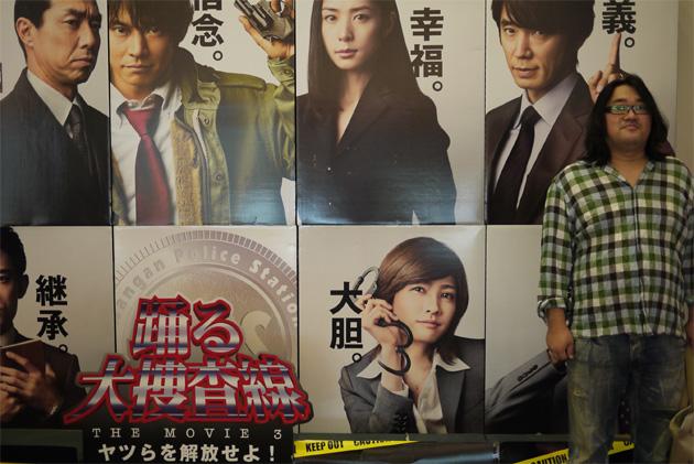 容疑者 室井慎次をテレビでみたけど、ありゃつまらんね。.jpg