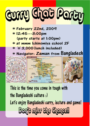 Chat party Bngladesh 2 22 2009 s.jpg