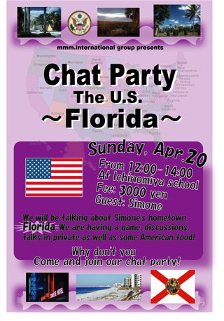 US Chat party 2008.4.20.jpg