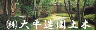 oohirazouen-2.jpg