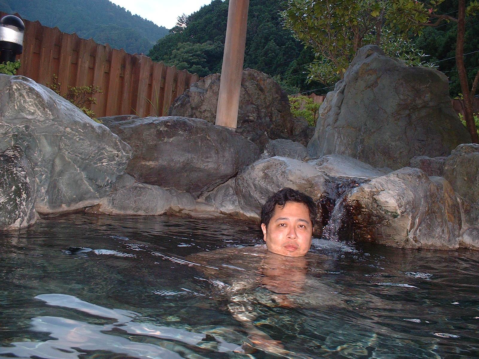 入之波(しおのは)温泉・五色湯