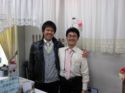 石井&櫻井.jpg