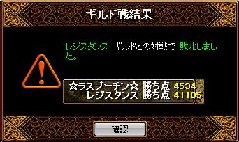 RedStone 08.10.19[01].