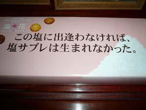 2011.10 (1).JPG