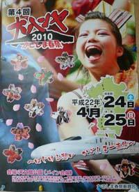 2010.3.8 067.jpg-a.jpg