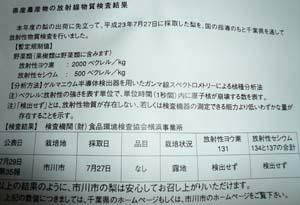 2011.10 (3).JPG