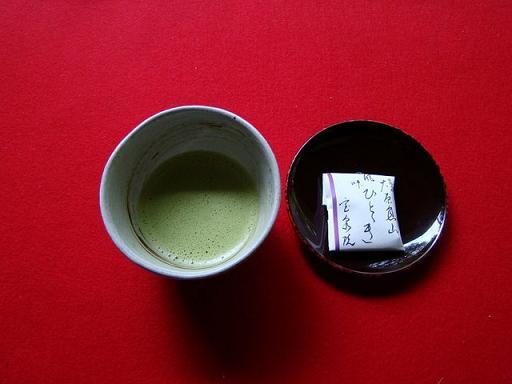 28 お茶.jpg