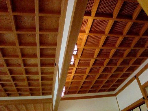 14 ceiling.jpg