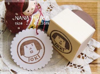 stamp10/06
