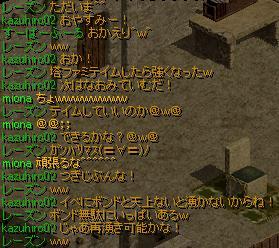 1.15.ていむ・・・?.jpg