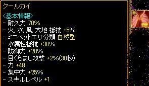 1.8.イケメソ.jpg