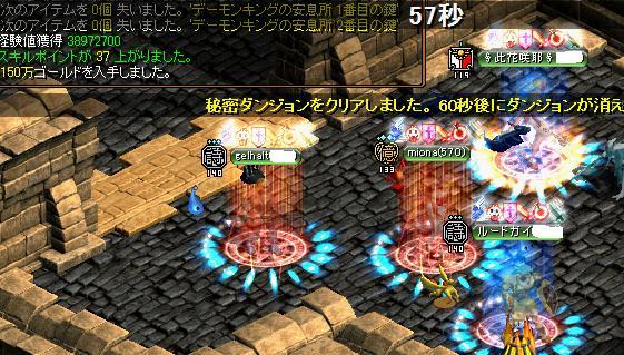 1.15.赤いぐるぐるPT.jpg