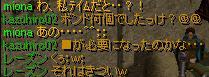 1.15.miona<■.jpg