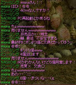 1.8.非売品.jpg