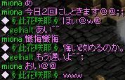 1.17.悔い改ry.jpg