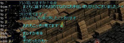 1.17.まなs.jpg