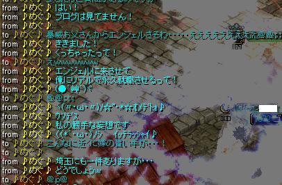1.3.永久就職先・・・?!.jpg