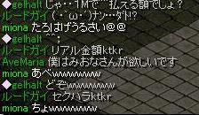 1.3.秘密3.jpg