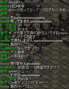 1.12.GH.jpg