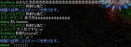 1.12.時森.jpg