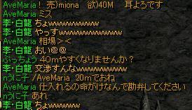 1.5.売るな!!.jpg