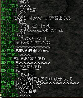1.5.マズナ.jpg