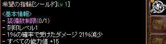 1.19.U.jpg