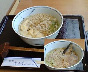 清坂亭蕎麦