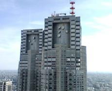 横から都庁