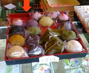 松楽の和菓子